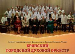 duxovoj-2016