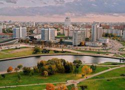 Минск (Белоруссия)