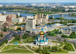 Омск (Россия)
