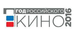 kinologo2016_mini