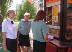 /var/www/bga32.ru/core/../uploads/2016/06/bga32 ru Kiosk  3
