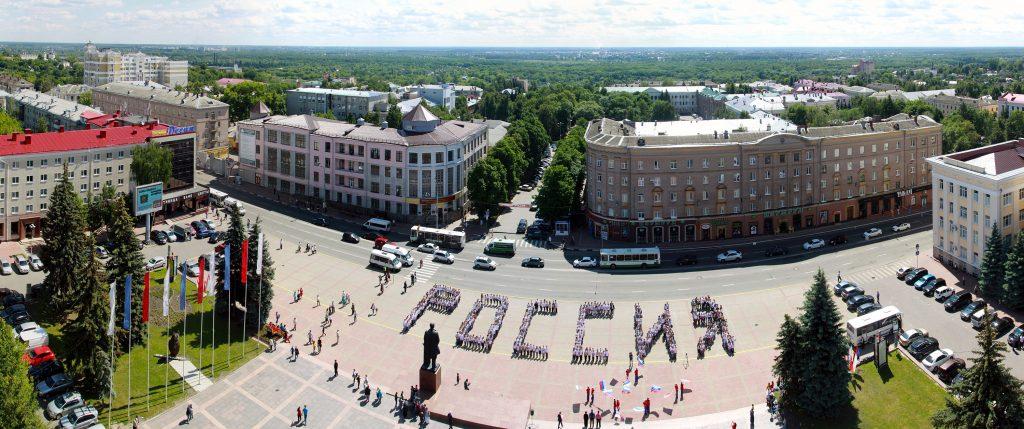 панорама-Россия-web