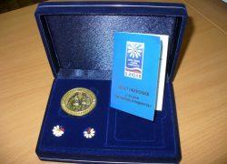 Fevroniya_medal