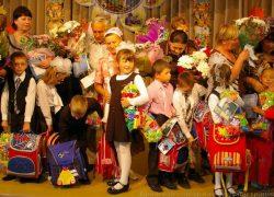 Gorod-detyam-2011