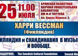 /var/www/bga32.ru/core/../uploads/2016/07/bga32 ru svodnaya