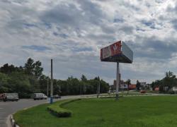 Кольцо - Флотская- фото