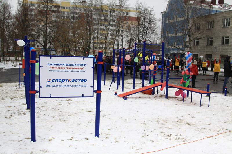 ВБрянске появились десять актуальных насегодняшний день спортивных площадок