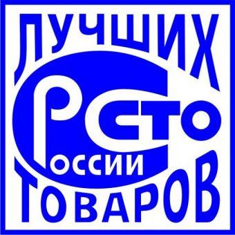 100-luchschix-tovarov1