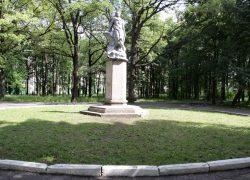 park-Puschkina