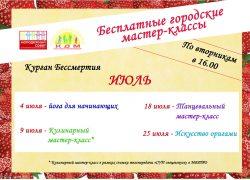 1341468111_r79r2lkzxebksmj