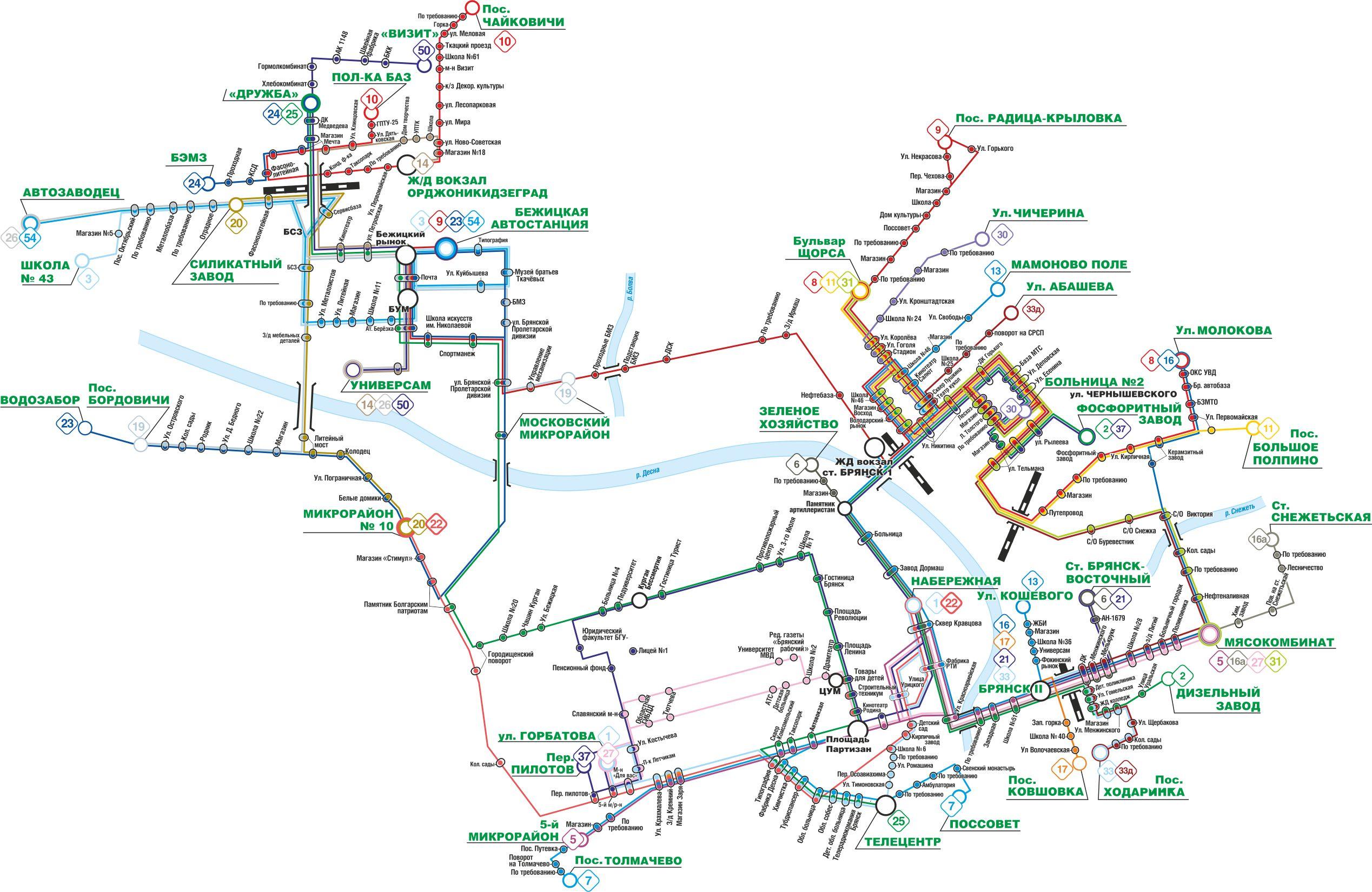 Брянск общественный транспорт схема