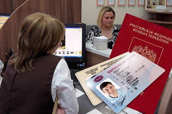 вновь Когда будет можно поменять паспорт через мфц робот