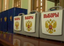 Стартовала избирательная кампания по выборам президента РФ