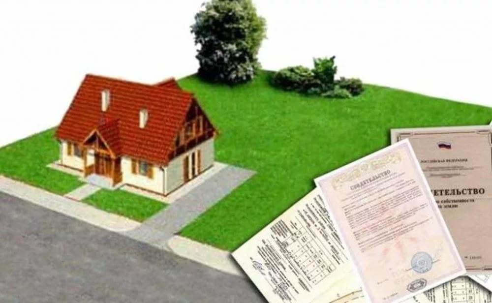 земельный участок кадастровый учет